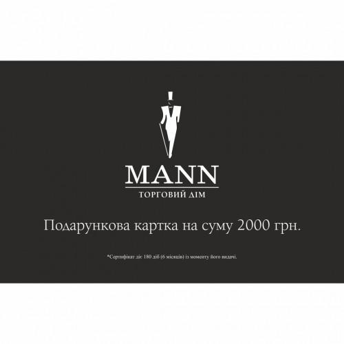 Сертификат MANN 2000